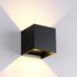 Kubus led-lamp zwart_